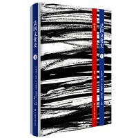 法国文化史(卷一):中世纪(第三版)(厚积薄发、系统完整、图文并茂的重量级法国文化通史)