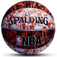 正品斯伯丁篮球7号学生室内室外成人NBA水泥地耐磨比赛女子6儿童5