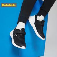 巴拉巴拉女童鞋儿童运动鞋男童鞋子2019新款春秋大童透气休闲鞋潮