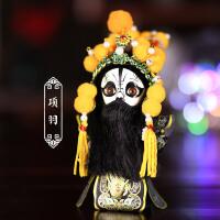 京剧人物摆件故宫格格娟人 中国风礼品送老外北京唐人坊绢人偶娃娃