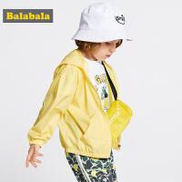 巴拉巴拉童装儿童外套男童2019新款夏装宝宝上衣小童防晒皮肤衣男
