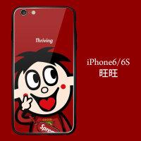 iphonex手机壳xsmax苹果x旺仔iphone牛奶可爱8plus抖音6s/xr/iphon