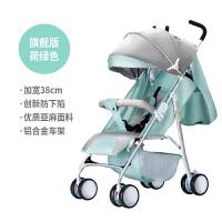 婴儿推车超轻便携式可坐可躺折叠小简易婴儿童宝宝手推伞车YW165