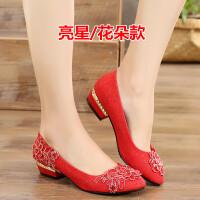 大码平底婚鞋女中式秀禾鞋红色新娘鞋平跟孕妇绣花低跟结婚鞋 亮星/花朵3cm 红色