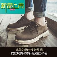 新品上市购马丁靴男士冬季韩版潮复古英伦百搭低帮工装鞋真皮靴子男短靴