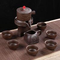 懒人半全自动创意茶具套装家用泡茶壶茶杯子陶瓷整套紫砂功夫茶具 双龙戏珠