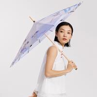 【清仓价:276.75】蕉下江南系列高级定制伞焦下旗舰店太阳伞