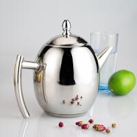 餐厅饭店专用茶壶带过滤网加厚不锈钢茶壶电磁炉烧水家用泡茶壶