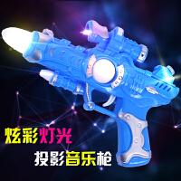 儿童宝宝电动玩具枪声光小孩男孩带音乐塑料枪2-3-5 枪-蓝色 标配