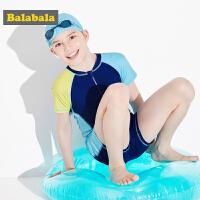 巴拉巴拉儿童泳镜防水防雾游泳镜男童眼镜简约时尚硅胶眼镜装备男
