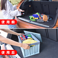 汽车后备箱收纳箱折叠式车载储物箱车内用多功能整理箱置物盒用品