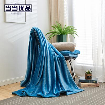 当当优品 午后暖阳防静电法兰绒毛毯盖毯200*230cm 雾霾蓝 防静电法兰绒毛毯
