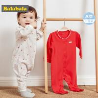 巴拉巴拉宝宝衣服婴儿连体衣新生儿爬爬服0-1岁包屁衣简约两件装