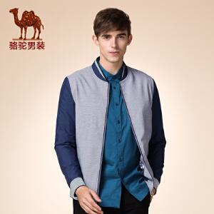 骆驼男装 新品无弹棒球领日常夹克衫 青年商务休闲外套 男