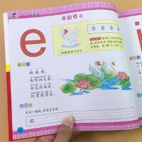 学前拼音800题拼音练习亲子早教启蒙认知读物幼儿童学前班一年级书籍练习册幼小衔接课本5-6-7岁幼升小学生作入学前准备