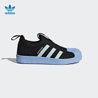 【到手价:264.5元】阿迪新款童鞋1号黑/烟灰绿/烟灰蓝 AQ0207