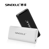 充电宝10000毫安快充薄便时尚简约手机通用双USB口快充移动电源12星座冲电器