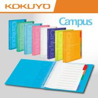 日本KOKUYO国誉 Campus彩虹活页本B5笔记本记事本