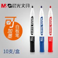 晨光文具AWM26301 白板笔 可加墨水性耐干易擦白板笔办公教学