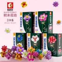 迷你特工队x星钻积木拼装儿童益智玩具男孩小颗粒拼插变形机器人