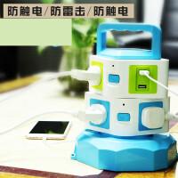 创意塔形开关插板桌面办公插线板立式带智能USB充电多功能插座7fr