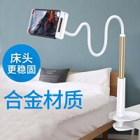 懒人支架ipad手机通用床头看电视电影桌面固定直播创意夹子宿舍床上用个性多功能通用支撑架子女