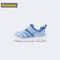 巴拉巴拉宝宝运动鞋女童鞋子新款夏季儿童毛毛虫鞋男童鞋透气