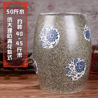 30斤装陶瓷米缸大米桶面粉罐50斤收纳凳家用香油菜籽油密封储物缸抖音
