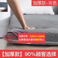 床垫1.8m床榻榻米1.5米床褥子单双人学生宿舍加厚海绵垫被席梦思