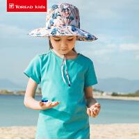 【2件2.5折:33元】探路者儿童超轻帽 春夏户外女童防泼水超轻帽QELG84585