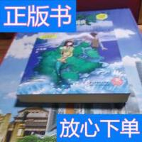 [二手旧书9成新]红蜻蜓暖爱长篇小说:2043,无边的枷锁 /[马来西