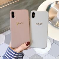 简约情侣爱心iPhone8plus/6s手机壳磨砂XS MAX苹果7P软壳6p女