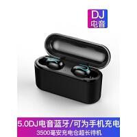 双耳真无线蓝牙耳机5.0隐形运动跑步超小型迷你微型一对男女通用适用oppo苹果vivo入耳头戴式挂耳塞超长待机