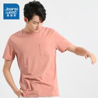 真维斯男装 春季新品 全棉平纹V领贴身型短袖T恤