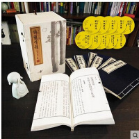 谛观有情:中国音乐里的人文世界(1函7册)