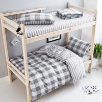 棉床上三件套宿舍学生用品单人床单大学生上下铺简约套件