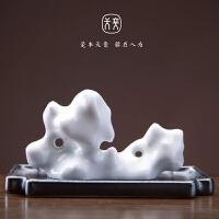 陶瓷太湖石摆件装饰品文房笔架镇纸茶道茶宠
