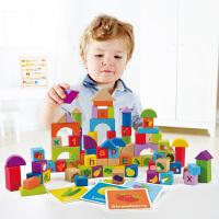 Hape120粒水果蔬菜积木益智玩具 木制宝宝儿童启蒙智力桶装E8303