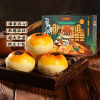 【三只松鼠_暖心蛋黄酥1000g】红豆味雪媚娘零食传统糕点点心麻薯