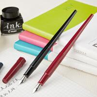 百乐/PILOT DPP/DPN-70纤扬长笔杆墨水笔手绘速写练字钢笔