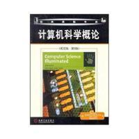 【正版二手书9成新左右】计算机科学概论(英文版 第3版 得克萨斯大学奥斯汀分校(Nell Dale),维拉诺瓦大学(J