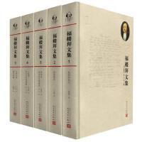 【二手旧书9成新】福楼拜文集(共五卷) 福楼拜(法),施康强 9787020096749 人民文学出版社