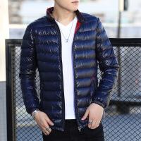 男士羽绒服冬季短款白鸭绒2019新款韩版潮流百搭帅气冬装外套