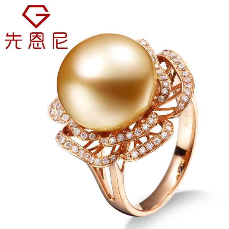 先恩尼珍珠 红18K金 玫瑰金 群镶钻石戒指 金珍珠戒指 海水珍珠戒指 HFZZXL070送精美手链 免费修改指圈 免费刻字