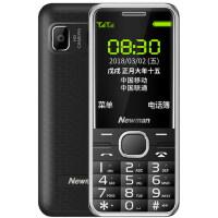 纽曼 M560直板老人手机大字大声老年机 持久长待机移动老人机 清晰音质 一键拨号 大字大声老人机