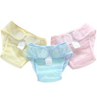 婴儿尿布裤网眼透气防侧漏新生儿尿布兜可水洗隔尿兜宝宝夏布尿裤