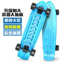 儿童滑板小孩初学者四轮闪光刷街代步男女滑板车