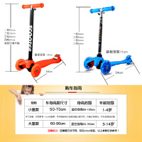 折叠大童滑滑车2-3-6-14岁宝宝小孩四轮滑行车儿童滑板车涂鸦款