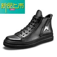 新品上市板鞋男冬季新款高帮皮鞋真皮潮男百搭闪电鞋中帮靴子男马丁靴 黑色