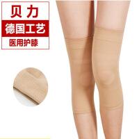 防护压力护膝运动硅胶护膝保暖保健防滑发热护膝护具瘦腿袜